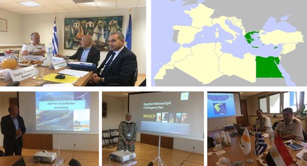 Première réunion des autorités nationales compétentes pour l'élaboration d'un plan d'urgence sous-régional contre la pollution marine par les hydrocarbures (SCP) entre Chypre, l'Égypte et la Grèce
