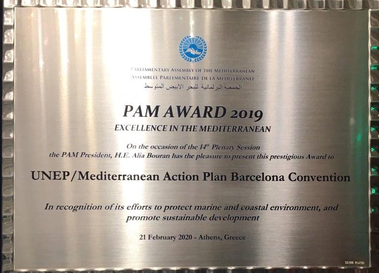 Le PNUE/PAM a reçu le Prix d'Excellence pour la Méditerranéen de l'Assemblée parlementaire de la Méditerranée